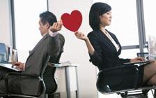 办公室恋情:不成功便成仁!
