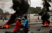 海地总统遇刺案之谜:一名医生缘何成为最大嫌犯(VIP)