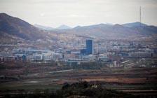 朝鲜爆破开城朝韩联络办公室