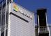 微软数字广告业务减记62亿美元