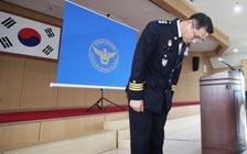 韩国华城连环杀人案背后:一人蒙冤入狱20年