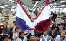 法国就胸罩的利弊展开争论