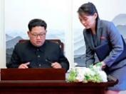 金正恩胞妹金与正罕见发声,抨击韩国